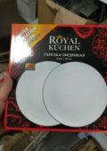Две фарфоровые тарелки в коробке