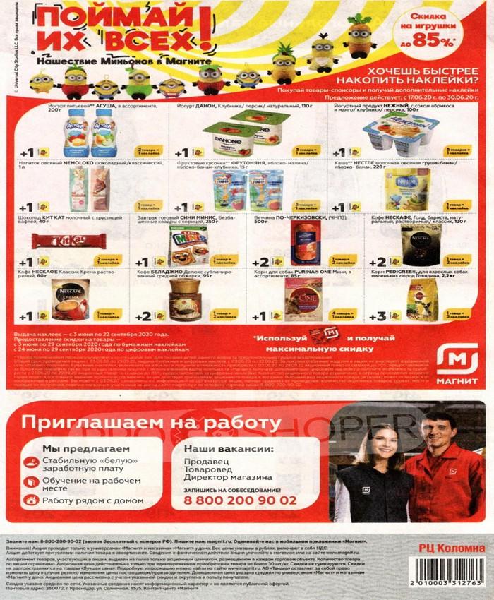 Magdom24-30-6.1.20-28